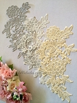 Lace applique. White. Cream. Silver. 26cm