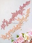 Lace applique. Pink & peach. 29cm